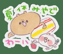 kumao-summer.ver- sticker #216373