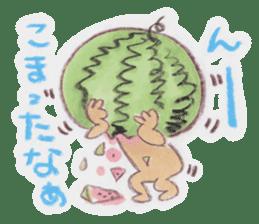 kumao-summer.ver- sticker #216374