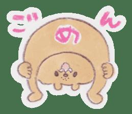 kumao-summer.ver- sticker #216376