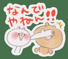 kumao-summer.ver- sticker #216377