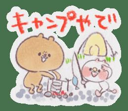 kumao-summer.ver- sticker #216380