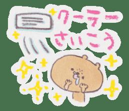 kumao-summer.ver- sticker #216388