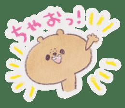 kumao-summer.ver- sticker #216389