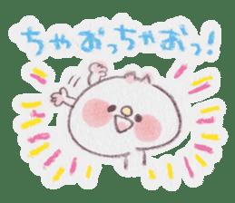 kumao-summer.ver- sticker #216390