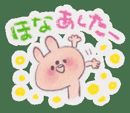 kumao-summer.ver- sticker #216391