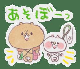 kumao-summer.ver- sticker #216393