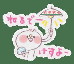 kumao-summer.ver- sticker #216394