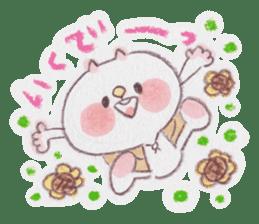 kumao-summer.ver- sticker #216395