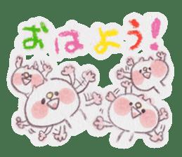 kumao-summer.ver- sticker #216398