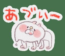 kumao-summer.ver- sticker #216400
