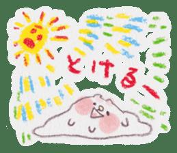 kumao-summer.ver- sticker #216401