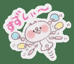 kumao-summer.ver- sticker #216402