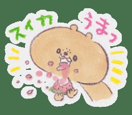 kumao-summer.ver- sticker #216403