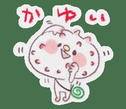 kumao-summer.ver- sticker #216408