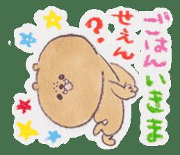 kumao-summer.ver- sticker #216409