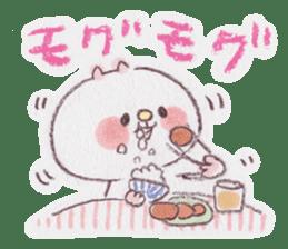 kumao-summer.ver- sticker #216411
