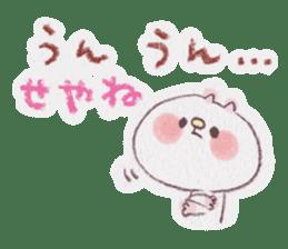 kumao-summer.ver- sticker #216412