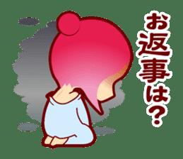Training diary of Sou sticker #218187