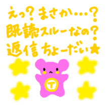 ANDREA -Happy Trip to the Spa![Japanese] sticker #795080