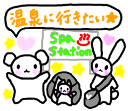 ANDREA -Happy Trip to the Spa![Japanese] sticker #795082