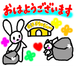 ANDREA -Happy Trip to the Spa![Japanese] sticker #795083