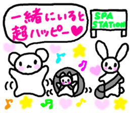 ANDREA -Happy Trip to the Spa![Japanese] sticker #795084