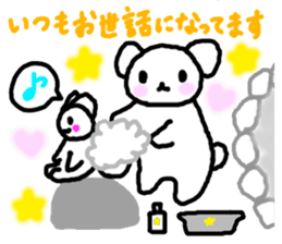 ANDREA -Happy Trip to the Spa![Japanese] sticker #795087