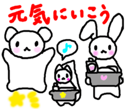 ANDREA -Happy Trip to the Spa![Japanese] sticker #795091