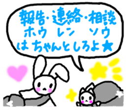 ANDREA -Happy Trip to the Spa![Japanese] sticker #795092