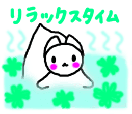 ANDREA -Happy Trip to the Spa![Japanese] sticker #795095