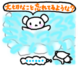 ANDREA -Happy Trip to the Spa![Japanese] sticker #795097