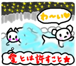 ANDREA -Happy Trip to the Spa![Japanese] sticker #795098