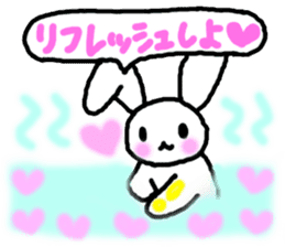 ANDREA -Happy Trip to the Spa![Japanese] sticker #795100