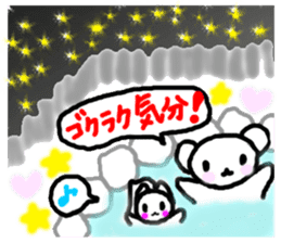 ANDREA -Happy Trip to the Spa![Japanese] sticker #795101
