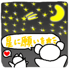 ANDREA -Happy Trip to the Spa![Japanese] sticker #795102