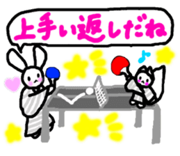 ANDREA -Happy Trip to the Spa![Japanese] sticker #795104