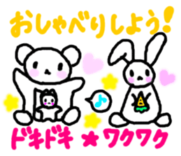 ANDREA -Happy Trip to the Spa![Japanese] sticker #795107