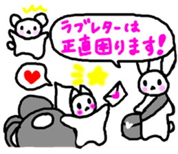 ANDREA -Happy Trip to the Spa![Japanese] sticker #795108
