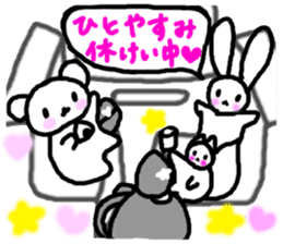 ANDREA -Happy Trip to the Spa![Japanese] sticker #795109