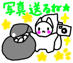 ANDREA -Happy Trip to the Spa![Japanese] sticker #795111
