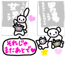 ANDREA -Happy Trip to the Spa![Japanese] sticker #795112