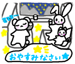 ANDREA -Happy Trip to the Spa![Japanese] sticker #795113