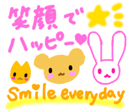 ANDREA -Happy Trip to the Spa![Japanese] sticker #795117
