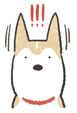 Shiba Inu (Shiba-Dog) stickers sticker #888300