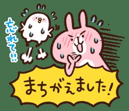 Piske&Usagi.3 by Kanahei sticker #1454641