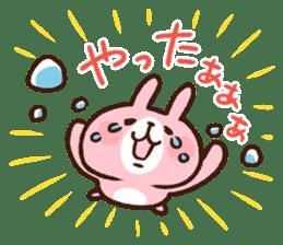 Piske&Usagi.3 by Kanahei sticker #1454655