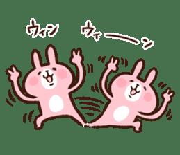 Piske&Usagi.3 by Kanahei sticker #1454663