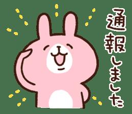 Piske&Usagi.3 by Kanahei sticker #1454668