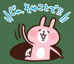 Piske&Usagi.3 by Kanahei sticker #1454673