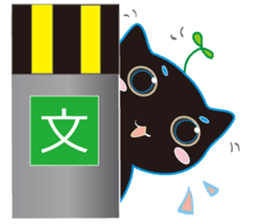 A Cat Named Moemoeme Shirokuroneko sticker #2035052